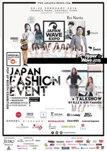 Japan Fashion Event